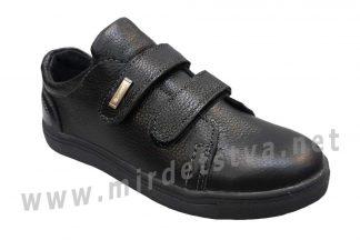 Кожаные кроссовки для мальчика Jordan 7010
