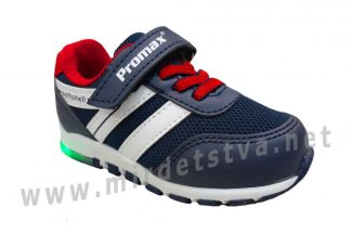 Мигающие кроссовки для мальчика Promax 1502/1