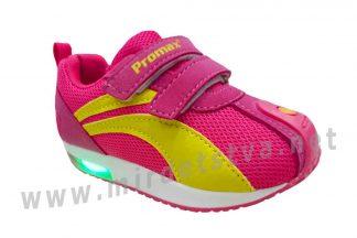Розовые мигающие кроссовки для девочки Promax 15094
