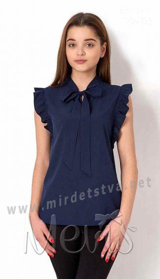 Синяя блузка для девочки Mevis 2670-03