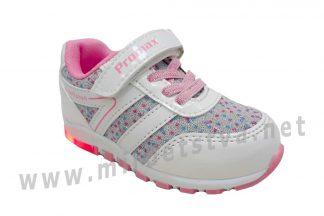 Светящиеся кроссовки для девочек Promax 15025