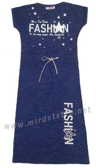 Трикотажное удлиненное платье Dominik K-19-7036