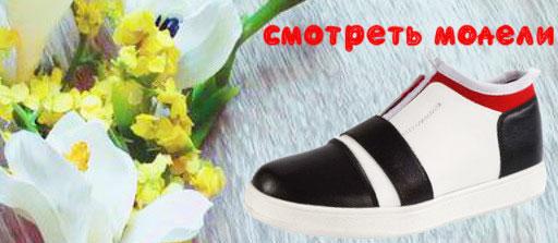 Новая коллекция 2019 демисезонной обуви для девочки