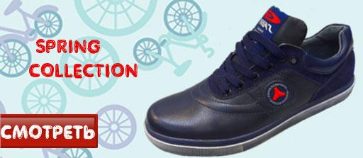 Новая коллекция 2019 демисезонной обуви для мальчика