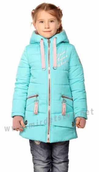 Детская куртка весна осень для девочек Nestta Yunna