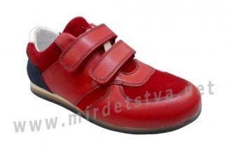 Кожаные кроссовки на липучках Bistfor 67102/323/848