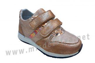 Красивые кроссовки золотого цвета для девочки B&G DR19-05