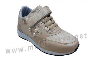 Кроссовки для девочек B&G DR19-07 бежевые