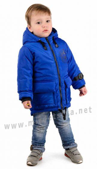 Осенняя куртка для мальчика электрик Traveler Компас