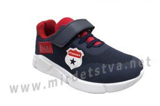 Текстильные кроссовки для мальчика Promax 1497-2