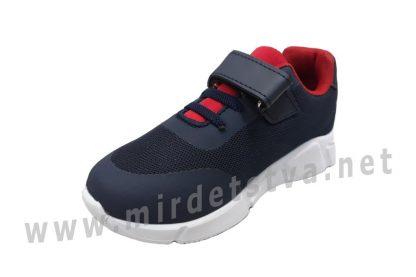 Текстильные кроссовки для мальчика Promax 1497/2