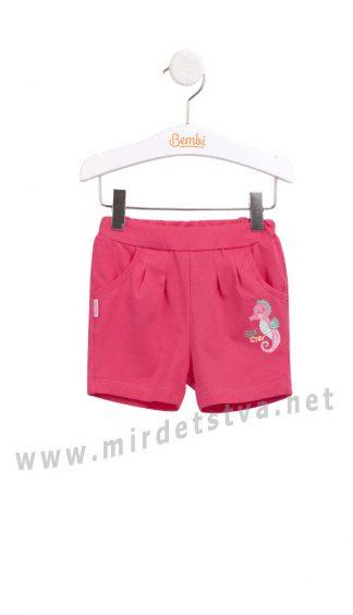 Коралловые трикотажные шорты на лето для девочки Бемби ШР530
