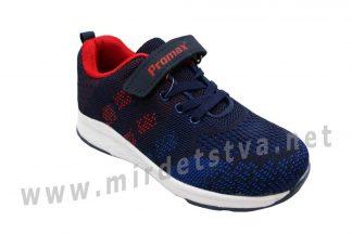 Красивые удобные летние кроссовки на мальчика Promax 1506-1