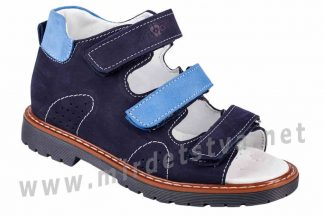 Ортопедические лечебные сандали мальчику 4Rest Orto 06-155