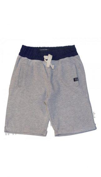 Серые трикотажные шорты для мальчика KidsCouture 80601511