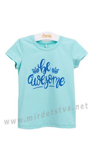 Трикотажная футболка на девочку Бемби ФБ628