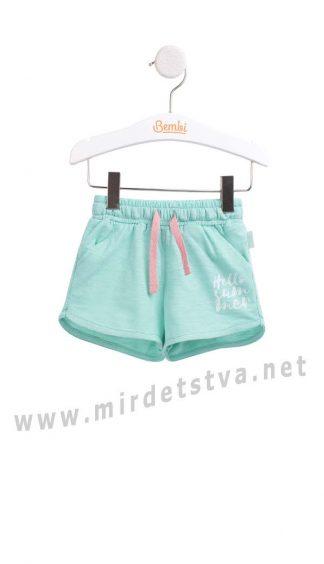 Трикотажные летние шорты для девочки Бемби ШР525