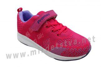 Яркие малиновые текстильные кроссовки Promax 1506-4