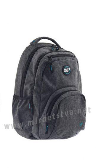 Рюкзак школьный для мальчика Yes T-49 Navigator
