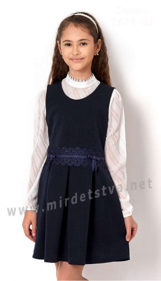 Школьный сарафан с кружевом для девочки Mevis 2674-01
