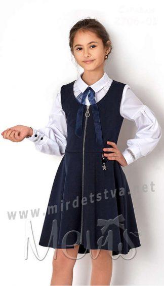 Сарафан с застежкой спереди для школьницы Mevis 2706-01