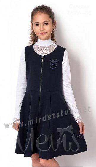Синий школьный сарафан Mevis 2676-01