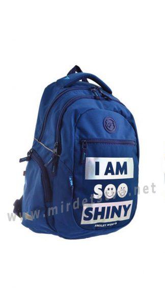 Современный рюкзак для мальчика Yes T-23 Smiley world