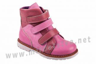 Демисезонные ботинки девочке вальгус 4Rest Orto 06-544