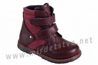 Демисезонные ботинки ортопедия детям и подросткам 4Rest Orto 06-539