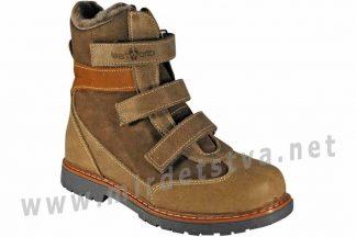 Коричневые кожаные ортопедические зимние ботинки на меху 4Rest Orto 06-762МЕХ