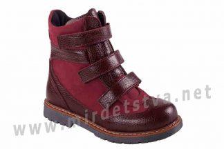 Ортопедические ботиночки девочке демисезон 4Rest Orto 06-587