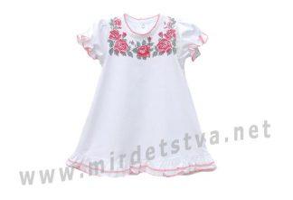 Платье — вышиванка для девочки Minikin 1680502