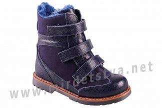 Синие кожаные ортопедические зимние ботинки 4Rest Orto 06-708МЕХ