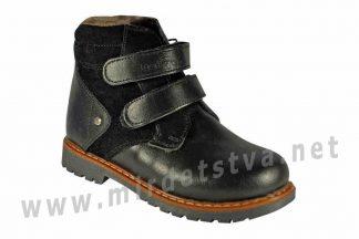Стильные кожаные ортопедические зимние ботинки для мальчика 4Rest Orto 06-750МЕХ