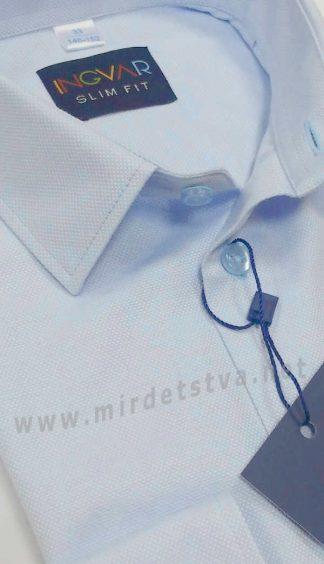Приталенная рубашка для мальчика INGVAR 90022
