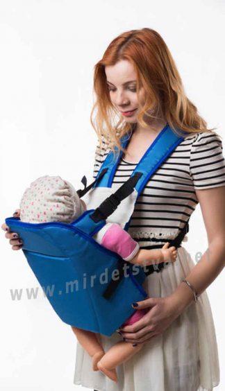 Рюкзак кенгуру для переноски ребенка Умка №6 голубой