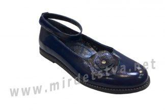 Синие туфли из натуральной кожи Bistfor 97721/230/173