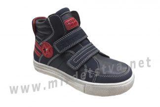 Демисезонные ботинки мальчику Bessky B81326