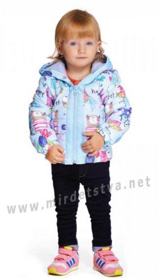 Красивая демисезонная курточка для маленькой девочки Alfonso 02/17-М
