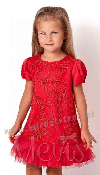 Красное платье для малышей Mevis 2984-02