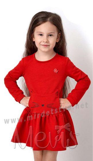 Красное трикотажное платье Mevis 2882-02