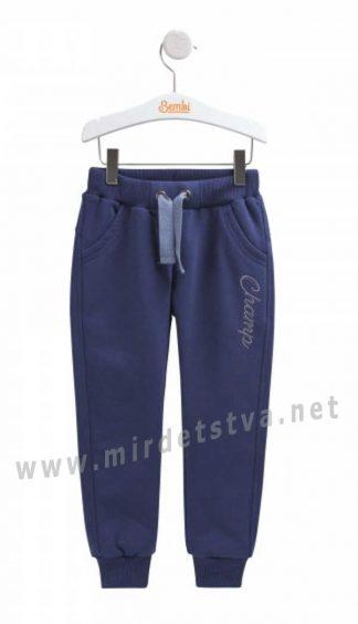 Трикотажные спортивные штаны на мальчика Бемби ШР567
