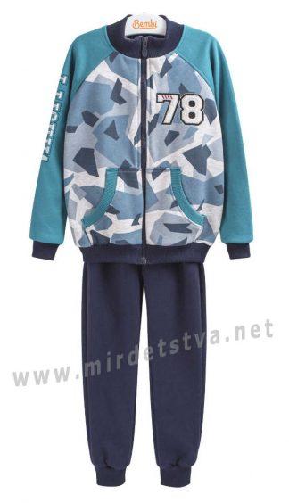 Утепленный спортивный костюм Бемби КС605