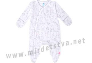 Бело-серый комбинезон для новорожденных Minikin 1950803