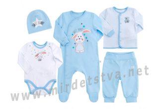 Большой набор для новорожденных Бемби КП218
