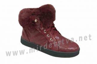 Демисезонные ботинки для девочки Jordan 7014 бордо