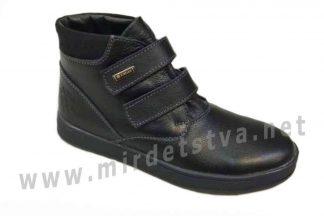 Демисезонные ботинки на липучках Jordan 7019