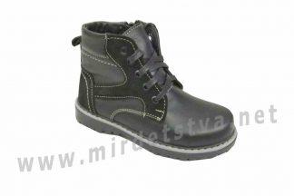Демисезонные кожаные ботинки для мальчиков Jordan 6005