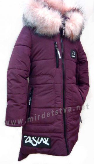 Длинная зимняя детская куртка с капюшоном Pavlin Music Слива