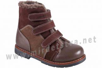 Коричневые зимние ботинки детская ортопедия 4Rest Orto 06-756МЕХ